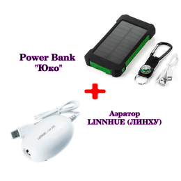 "Аэратор для живца LINNHUE (Линху) c Power Bank ""Юко"""
