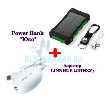 Аэратор рыболовный LINNHUE (Линху) c Power Bank Юко