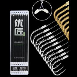 """Поводки  """"Jinhong"""" с двумя крючками и силиконовым разветвителем, для оснастки Херабуна"""