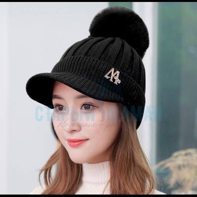 "Женская вязаная шапка ""Beautiful black"""