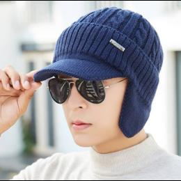 """Вязаная шапка """"DSBT"""" (blue)"""