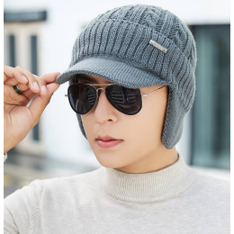 "Вязаная шапка ""DSBT"" (Gray)"