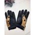 Утепленные перчатки Хант-4