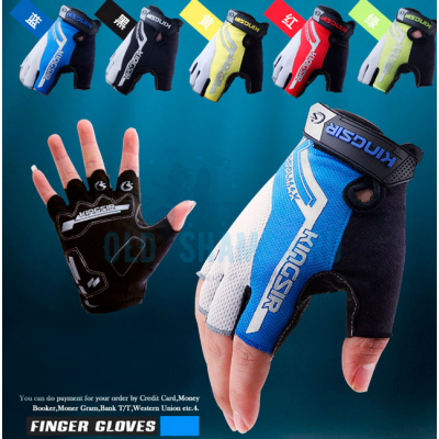 Рыболовные перчатки Kingsir Finger Gloves