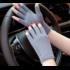 """Рыболовные перчатки """"San Protect"""""""