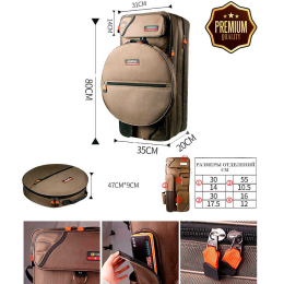 "Рюкзак для рыбалки ""Браун-Multi"""