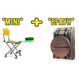 "Стул ""Mini"" + Рюкзак ""Браун"""
